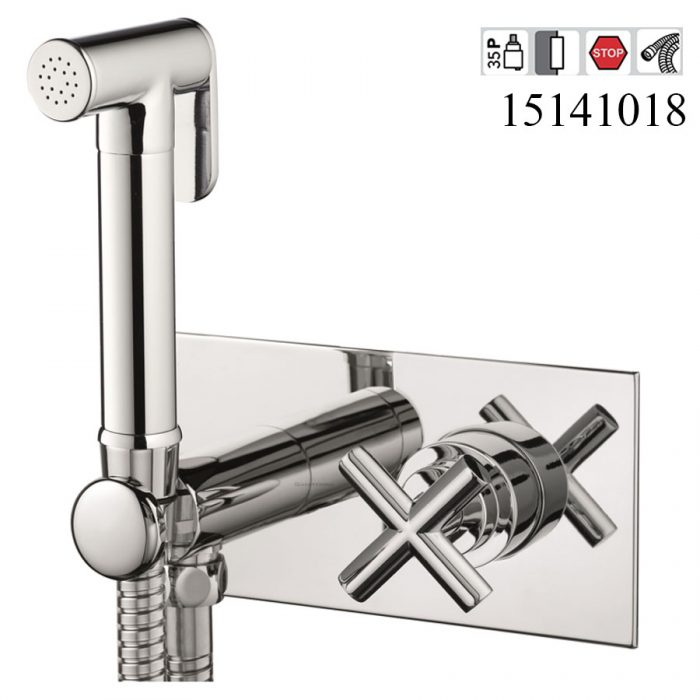 15141018-Concealed Bidet-Toilet with Shut off shower Classica
